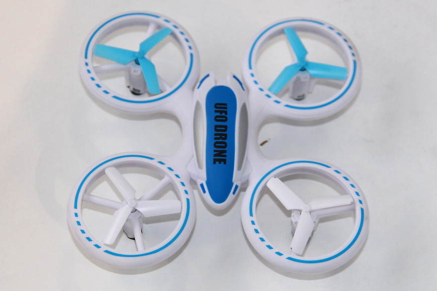 37-RC-Quadrocopter-Airmix.jpg